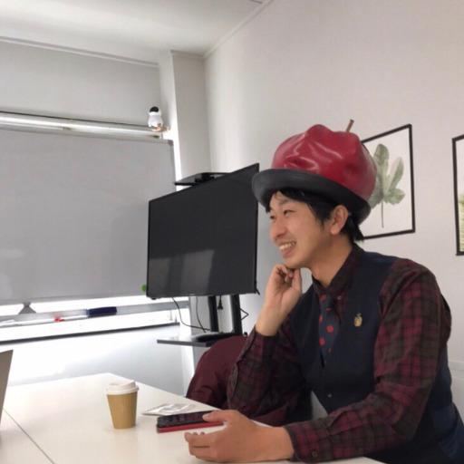 りんご王子インタビュー