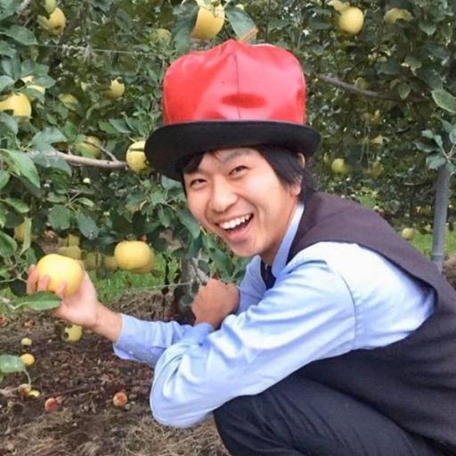 りんご王子