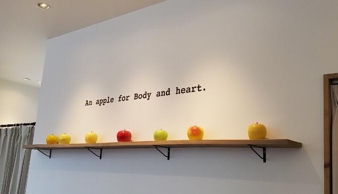 2階に飾られているりんご