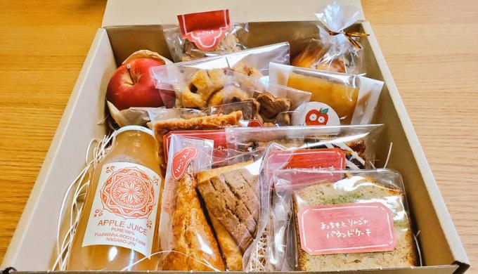 りんごスタッフの焼き菓子BOX